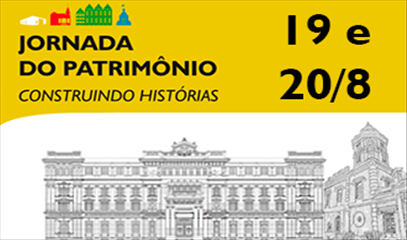 Banner_Jornada_do_Patrimonio_2017.png