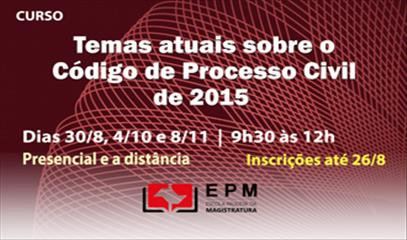 Banner_EPM_CPC2015.jpeg