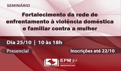 Banner_EPM_FortRede.jpeg