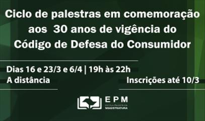 EPM_30CDC.png