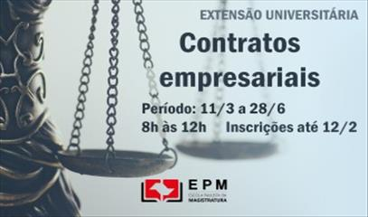 EPM_ExtContEmp.jpeg