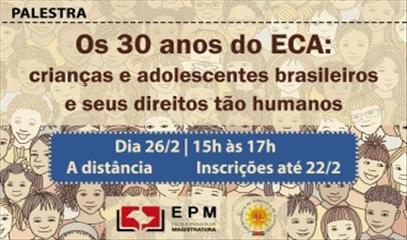 EPM_ECA30.jpeg