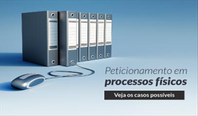 PeticionamentoProcFisico.png