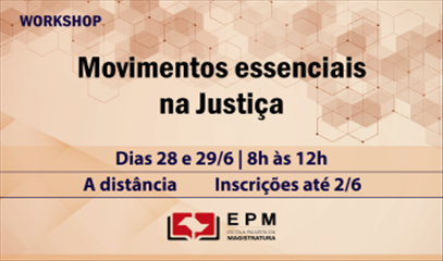 EPM_MovEss.png