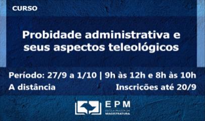 EPM_ImprAdm.png