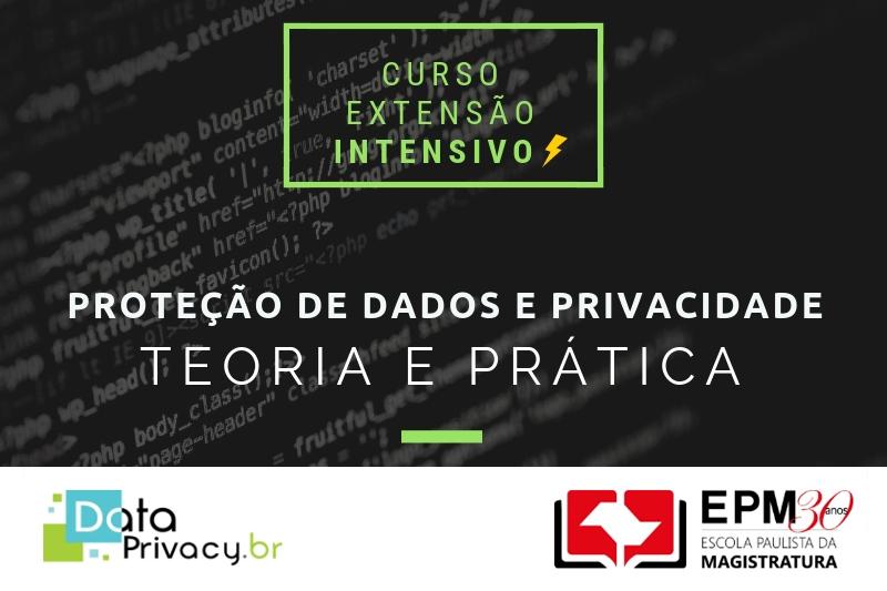 Proteção de dados pessoais e privacidade serão discutidas em curso de extensão
