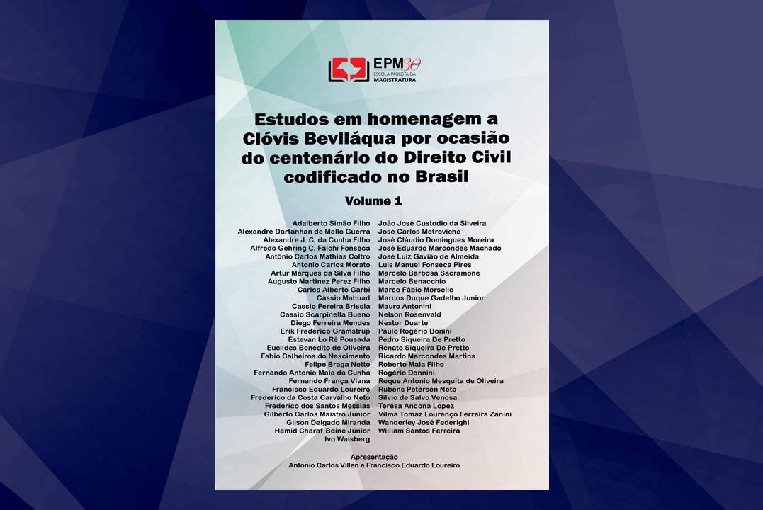 EPM lança obra coletiva comemorativa aos cem anos do Código Civil de 1916