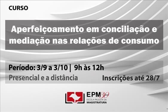 EPM realizará curso de aperfeiçoamento em conciliação e mediação nas relações de consumo