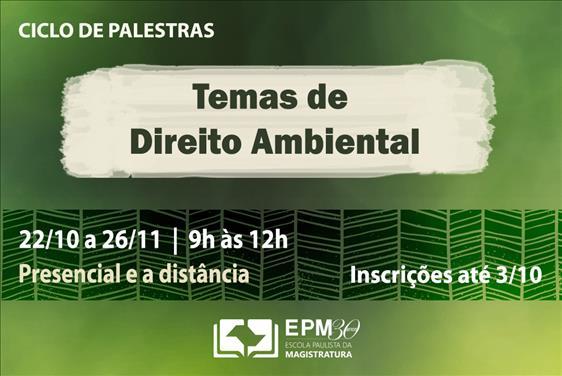 EPM realizará ciclo de palestras sobre Direito Ambiental