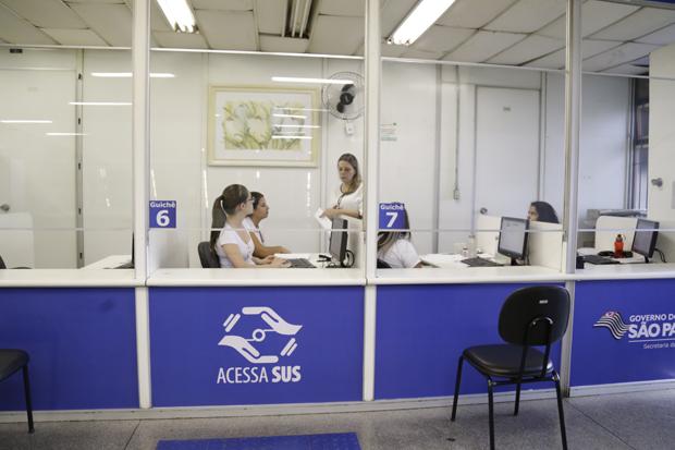 'Acessa SUS' evitará ações desnecessárias para fornecimento de remédios