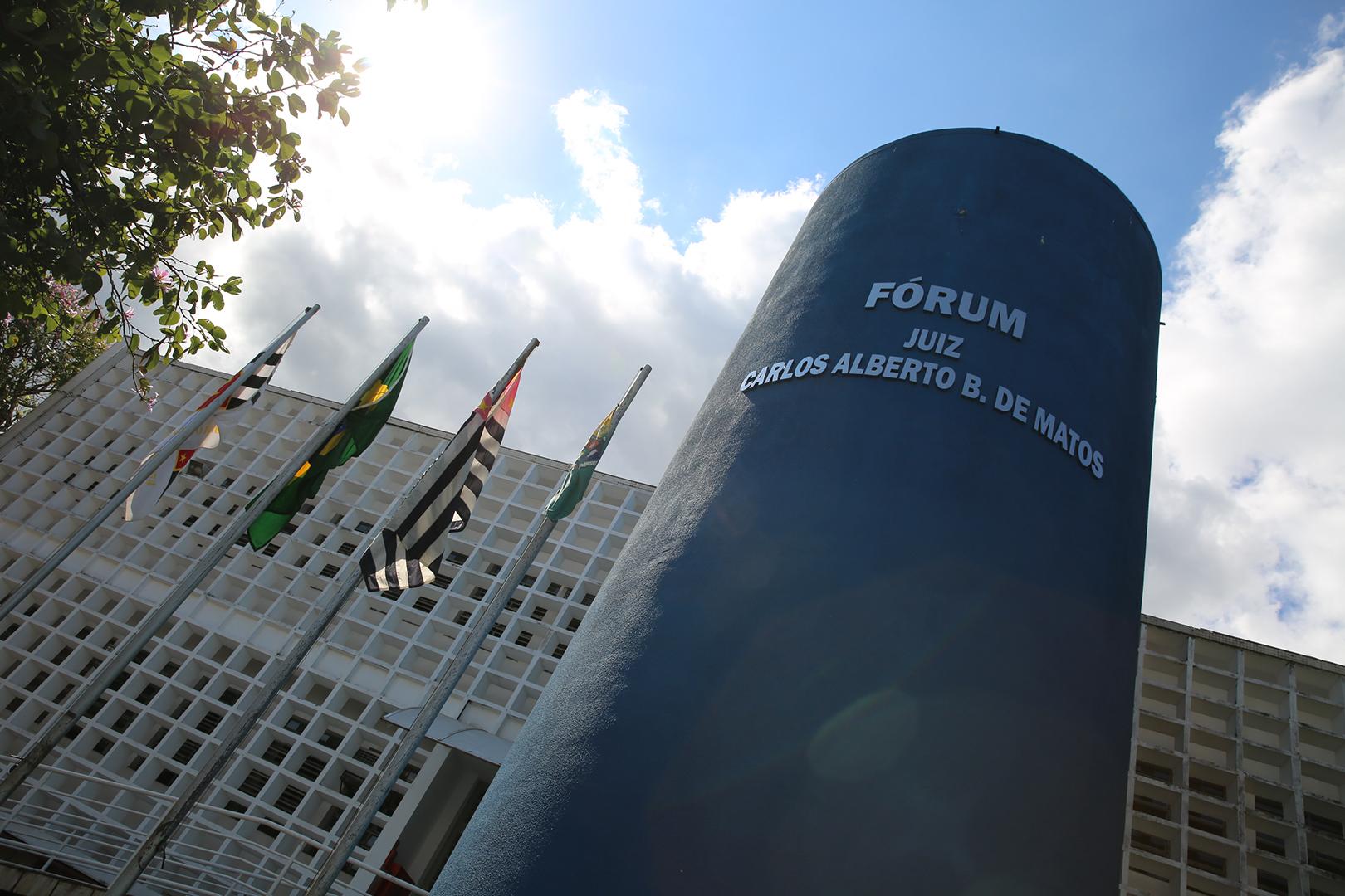 Juizado Especial Cível de Patrocínio Paulista julga ação em 14 dias